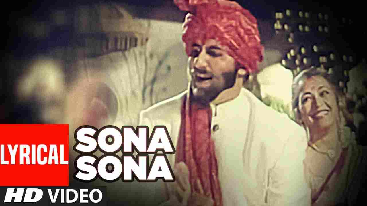 Sona Sona Lyrics in Hindi Major saab Amitabh Bachchan Sudesh Bhosle x Sonu Nigam x Jaspinder Narula Bollywood Song