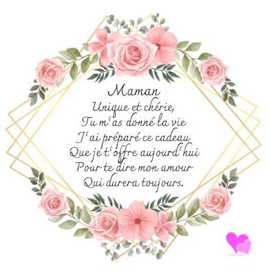 Beau poème pour maman chérie