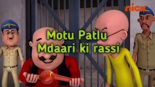 .otu patlu: Motu Patlu Mdaari ki rassi Episode Cartoon video Watch And Download