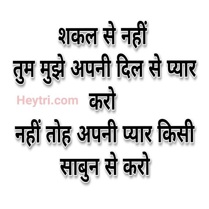 Attitude status hindi-New attitude status 2021.