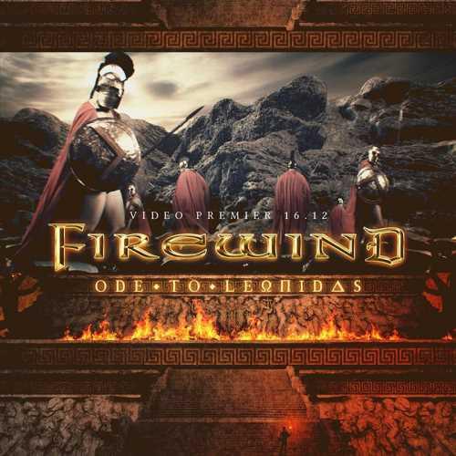 """FIREWIND: Δείτε το video του """"Ode To Leonidas"""" απο το επερχόμενο album"""
