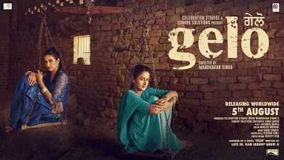 Gelo (2016) Punjabi Full Movie Free 300MB Download