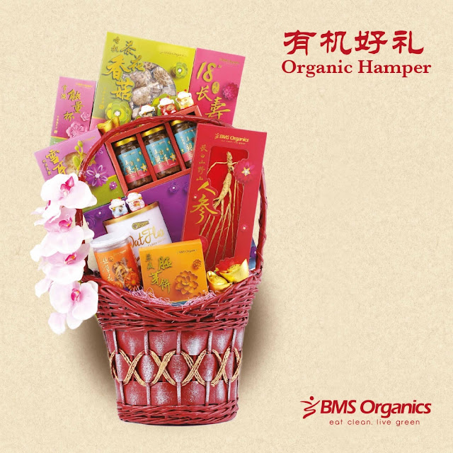 BMS Organics Healthy & Nutritious Chinese New Year Organic Hampers 2017 RM 338