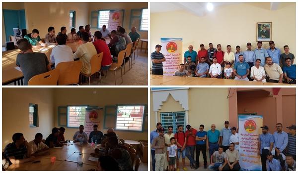 تأسيس الفرع المحلي للجمعية المغربية للإغاثة المدنية بأولوز