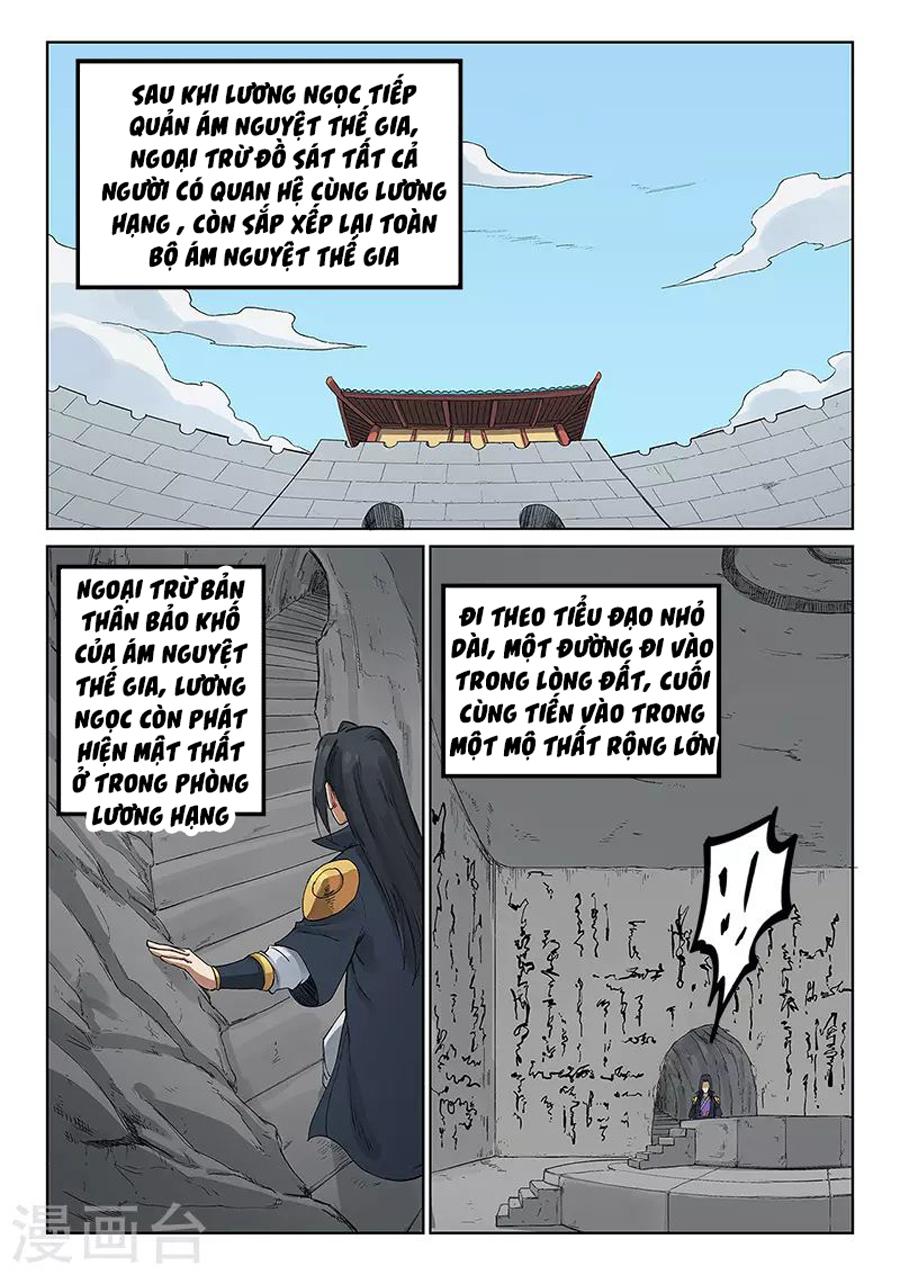 Tinh Võ Thần Quyết Chapter 234 video -