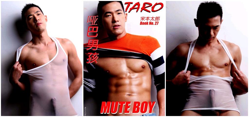 Taro 26 + Book 27 – Mute Boy