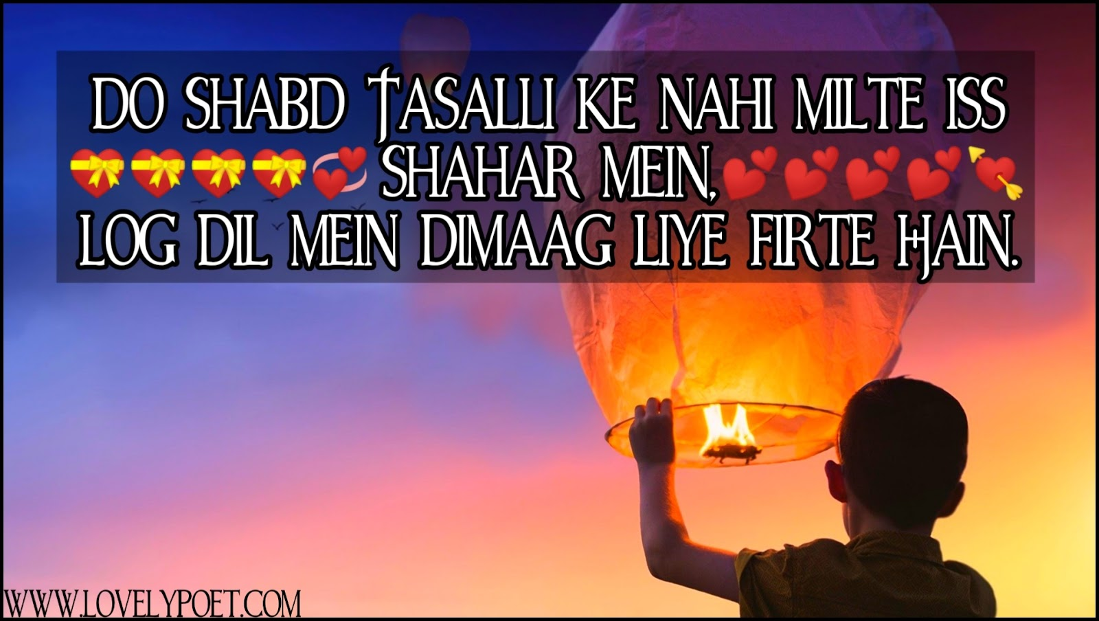 whatsapp-dp-shayari