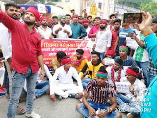 सपा कार्यकर्ताओं ने कोतवाली के सामने बेरोजगारी को लेकर किया प्रदर्शन | #NayaSaberaNetwork