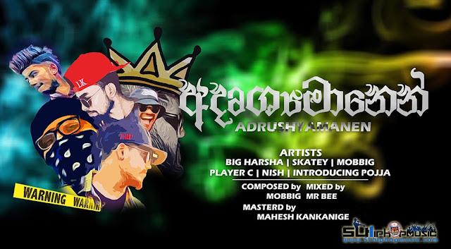 Click Download Adrushyamanen - LWA MP3