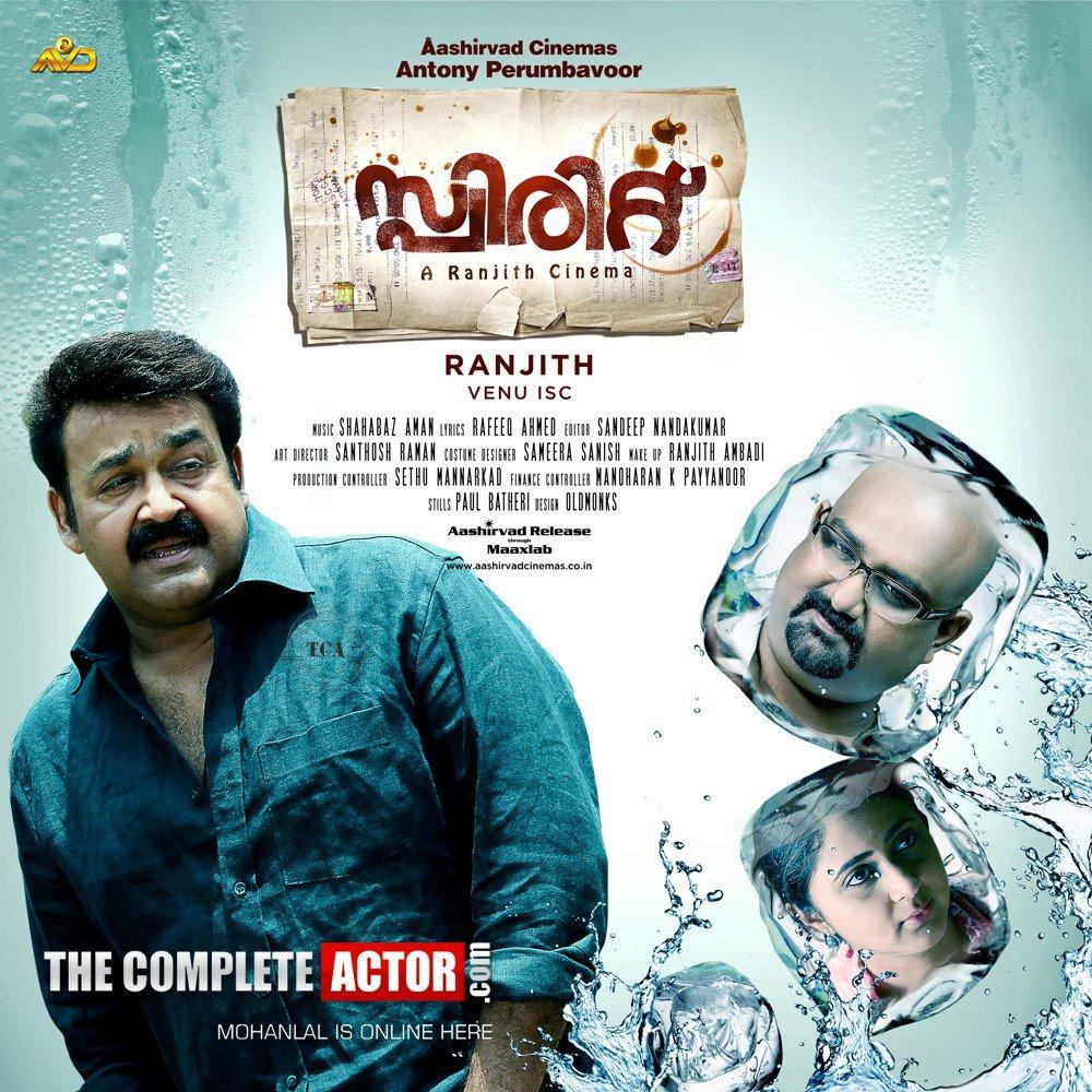 free malayalam song mp3 download