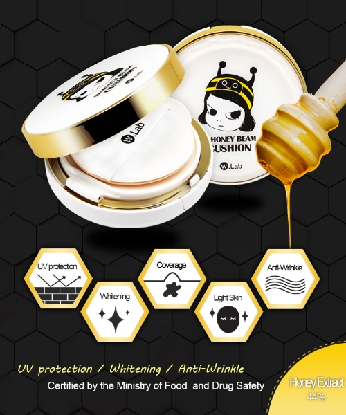 W-Honey Beam Cushion No.21 - Honey Light