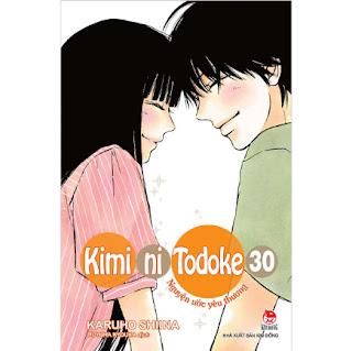 Kimini Todoke - Nguyện Ước Yêu Thương Tập 30 ebook PDF-EPUB-AWZ3-PRC-MOBI