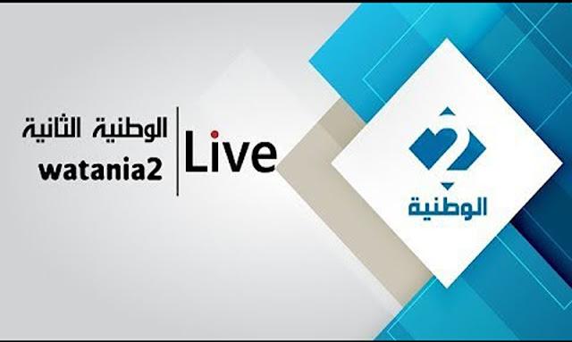 Wataniya 2 Live Streaming