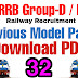 RRB Previous Question Paper 32 || Railway Recruitment Boards