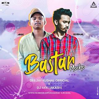 BASTAR MOCHO (RWMIX) - DEEJAY KUSHAL X DJ AKKI (AKASH)