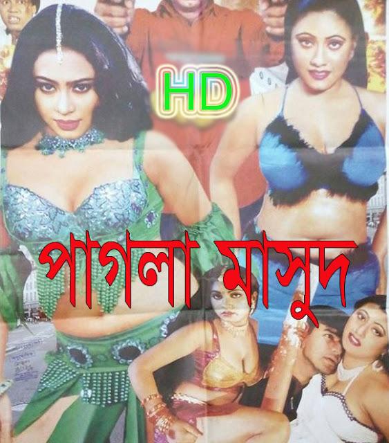 Pagla Masud Bangla Hot Movie Full HDRip 720p BluRay