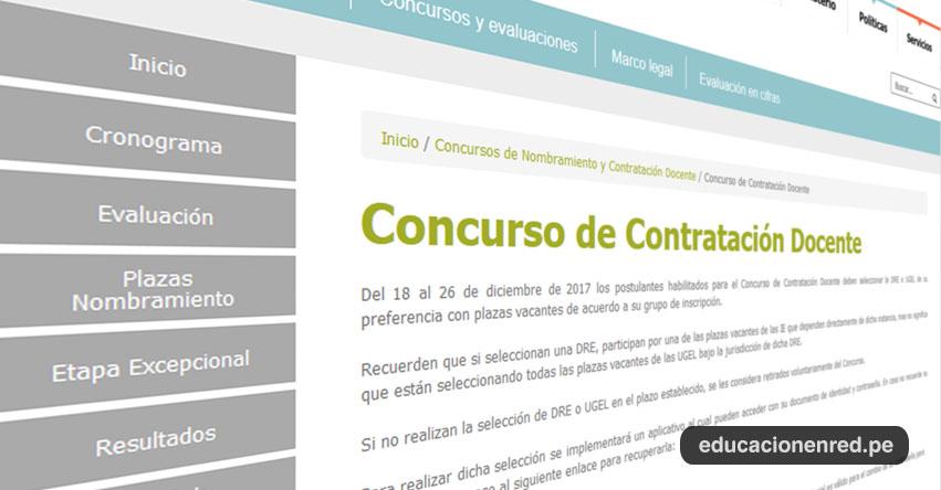 MINEDU: Contratación Docente se inicia el Lunes 18 de Diciembre (Publicación Plazas Vacantes) www.minedu.gob.pe