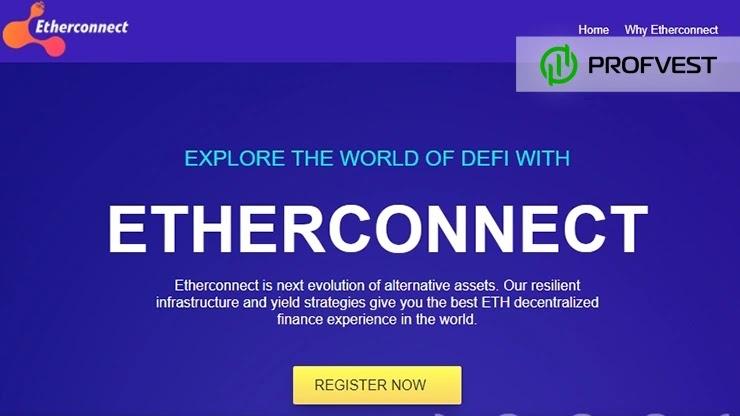 Обзор проекта Etherconnect