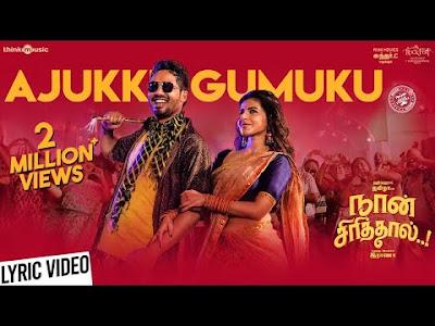Ajukku Gumukku - Naan Sirithal Tamil Song Lyrics - mp3 download