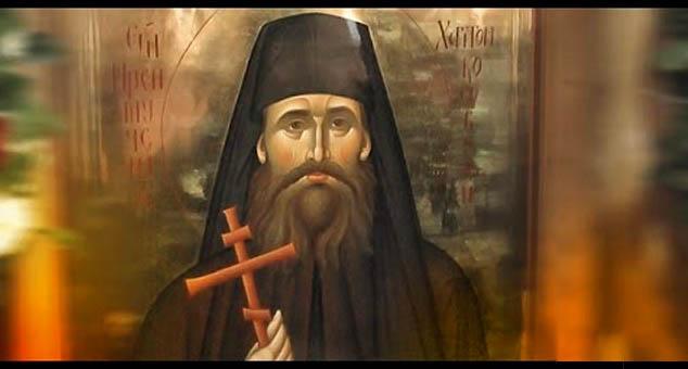 #Свети #Харитон #Косовски #Мученик #Косово #Метохија #Србија