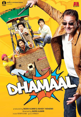 Download Dhamaal (2007) Hindi Full Movie BluRay 480p [400MB] | 720p [1GB] | 1080p [2GB]