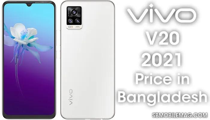 Vivo V20 2021, Vivo V20 2021 Price, Vivo V20 2021 Price in Bangladesh