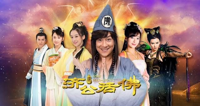 Tan Hoat Te Cong phan 1 - The Legend Of Crazy Monk (2010)