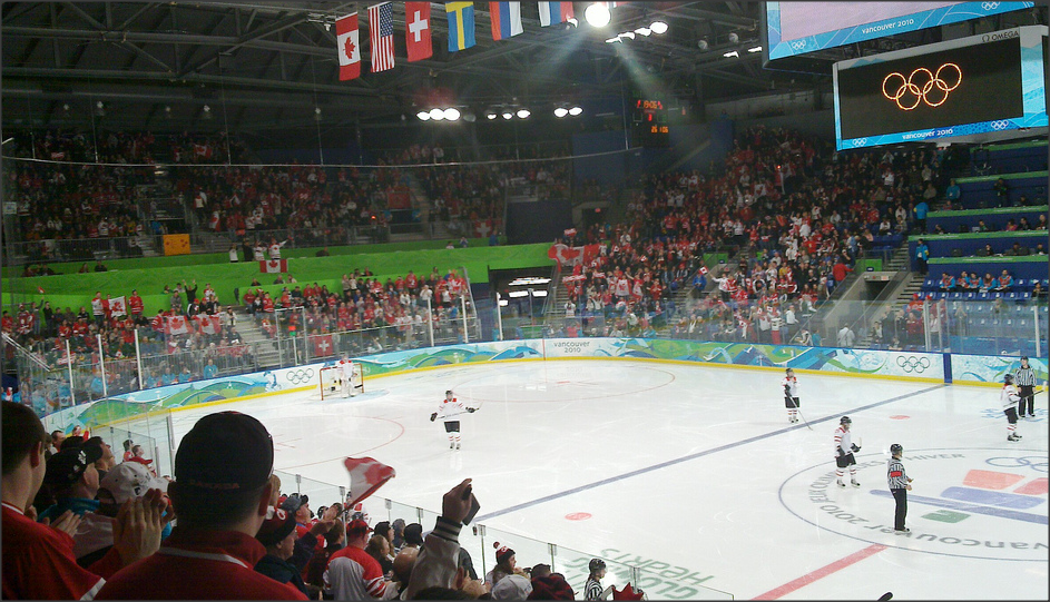 Sport Center UBC