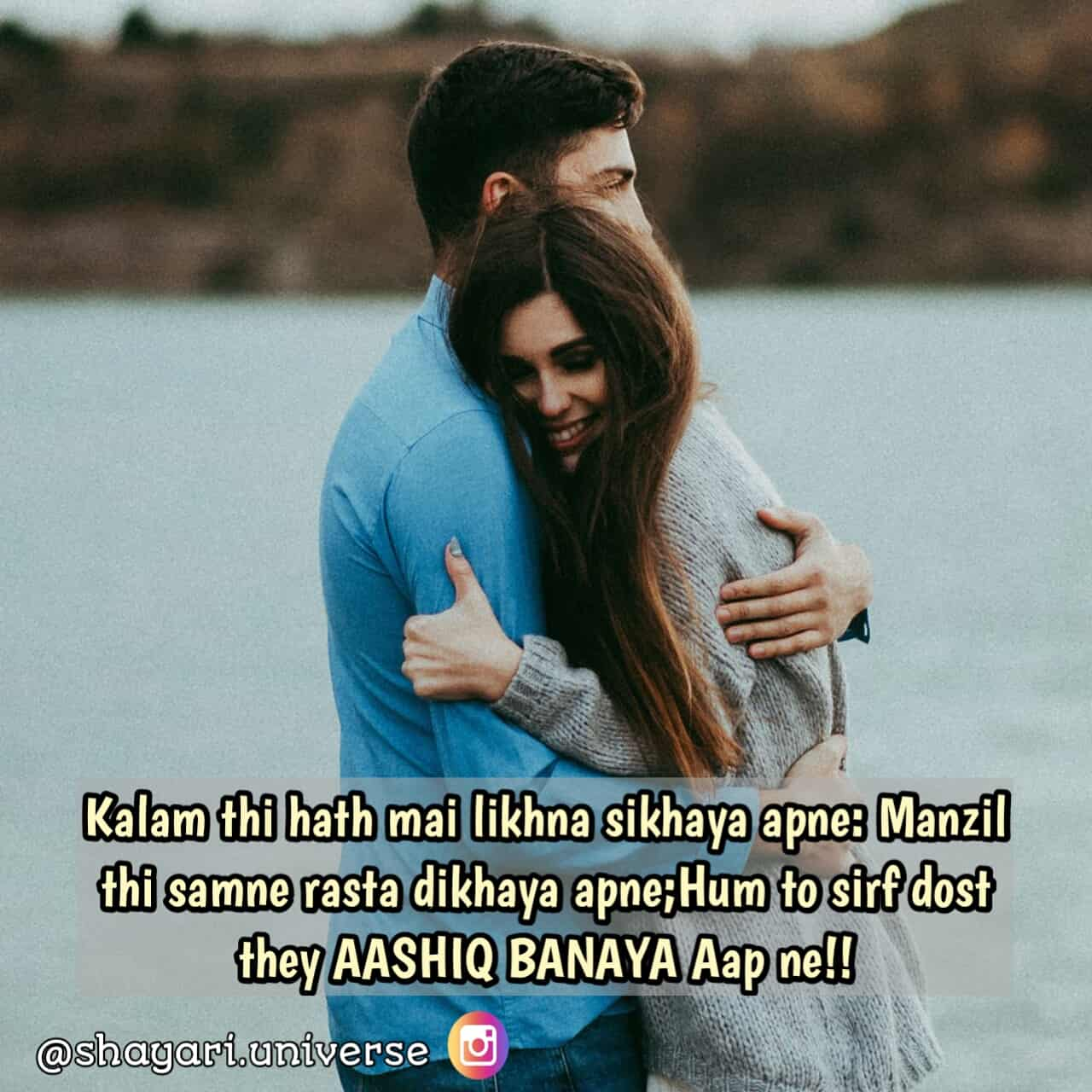 deep love shayri, shayari on life partner, love romantic sms in hindi for girlfriend, deep shayari on love, romantic yaad shayari