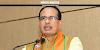 चिंता ना करें मध्य प्रदेश लॉकडाउन नहीं होगा: मुख्यमंत्री शिवराज सिंह चौहान / MP NEWS