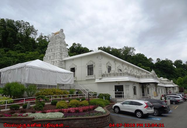 Sri Venkateswara Temple Penn Hills Pittsburgh