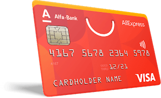 alfa Virtual Debit Card
