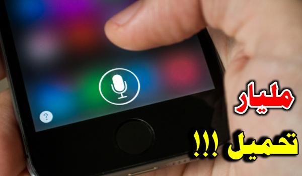 أفضل 3 تطبيقات لهواتف الأندرويد في سنة2021 تقدم خصائص مهمة سارع بتجربتها