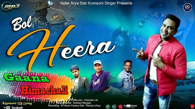 Bol heera mp3 Song Download Inder Arya   New Kumaoni Dj ~ Gaana Himachali