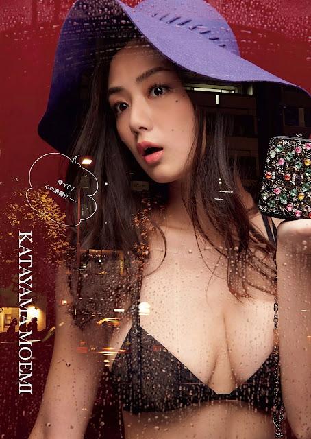 5 Gravure Idol Weekly Playboy No 1-2 2017