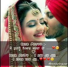 Couples Love Shayari Quote Punjabi Pictures Wwwpicturesbosscom