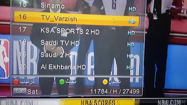 كود بيس فارزيتش على ياهسات Tv Varzish HD New Biss Key 2019