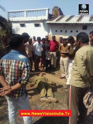 Nagar Nigam Palika Employee Dead
