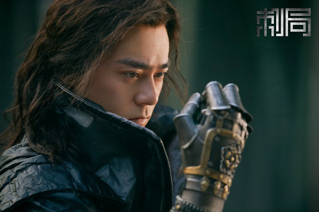Song of the Assassins drama Qu Zheming