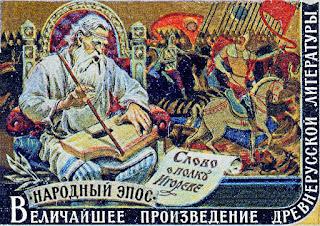 Картинка Автора слова