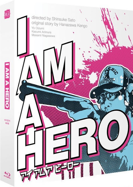 I Am a Hero (2015) 720p y 1080p BDRip mkv Dual Audio AC3 5.1 ch