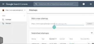 ব্লগের জন্য কিভাবে সাইটম্যাপ তৈরী করবেন ও গুগলে সাবমিট করবেন| How to Create a Sitemap For the Blogger and Submit to Google