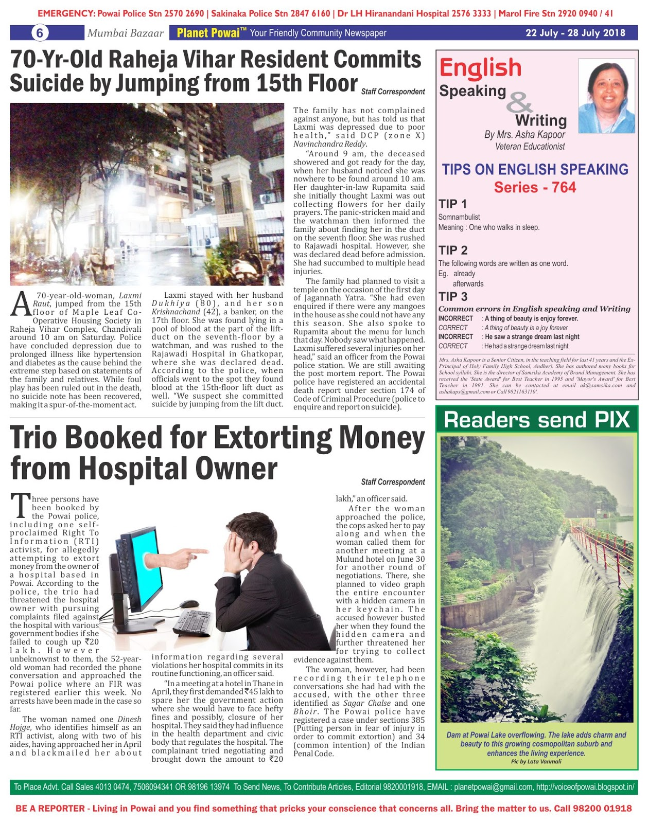 PLANET POWAI 22nd July 2018 (Vol 14 Issue 17) | PLANET POWAI