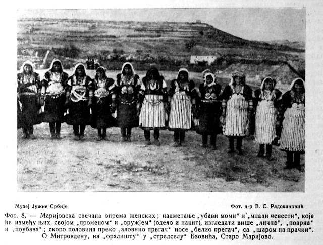 Folk Costumes – Mariovo region – old photos gallery
