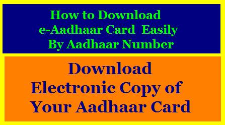 https://www.paatashaala.in/2020/08/How-to-Download-e-Aadhaar-Card-easily-by-Aadhaar-Number-enrollment-id-Download-electronic-copy-of-Aadhaar-card-www.uidai.gov.in.htmlHow to Download e-Aadhaar Card easily by Aadhaar Number, enrollment id Download electronic copy of your Aadhaar card with these steps from www.uidai.gov.in