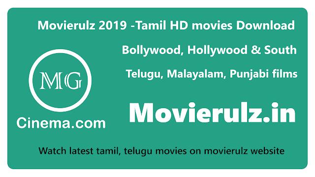 movierulz-2019-tamil-hd-movies-download-website