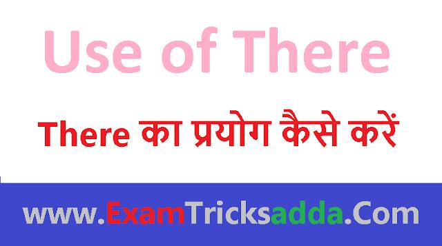 Use of There in Hindi to English - There ka prayog