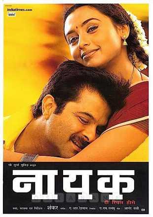 Nayak: The Real Hero 2001 Full Hindi Movie Download DVDRip 720p