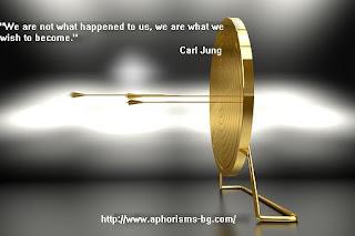 """""""Ние не сме това, което се случва с нас, ние сме това, което искаме да станем."""""""