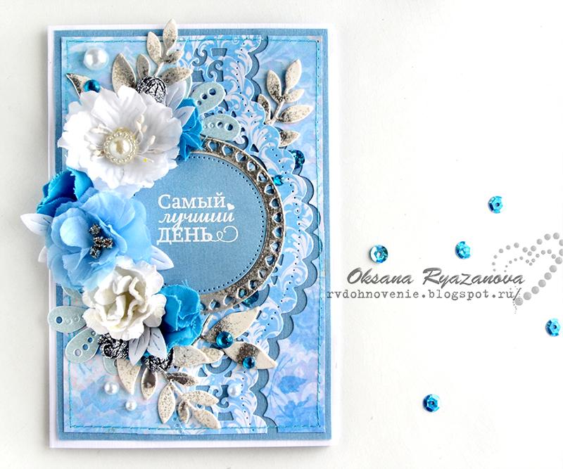 Скрап открытки голубые, любимой сестре открытки